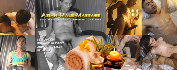 free asian-male-massage password