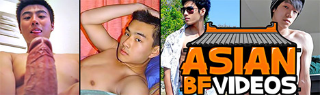 asianbfvideos password